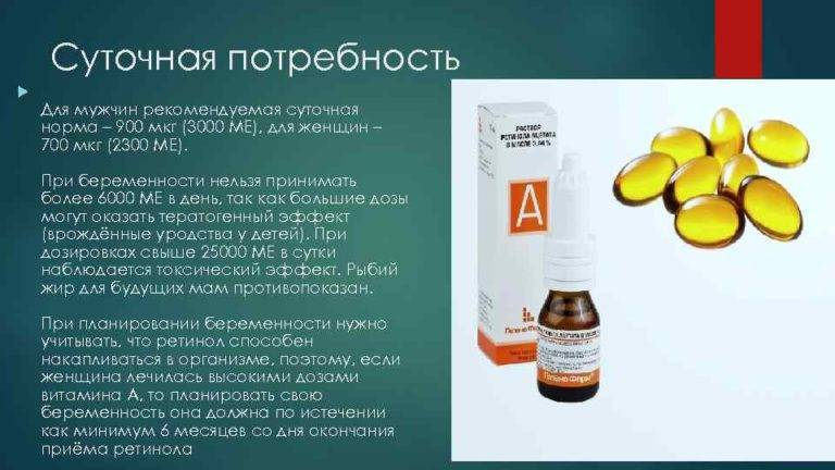 Витамин е для малышей. инструкция по применению витаминов а и е с дозировками для детей по возрасту, симптомы нехватки веществ в организме