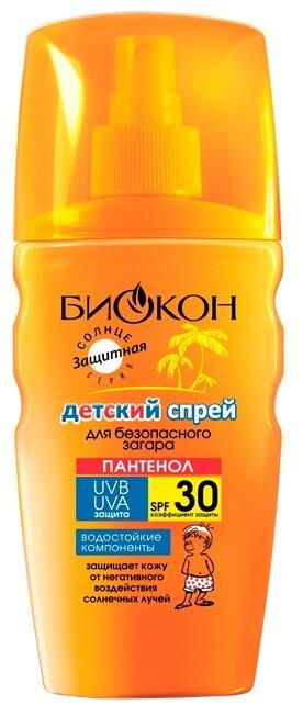 Солнцезащитный крем для детей от загара: выбор лучших средств от 0 до 1 года | покупки | vpolozhenii.com