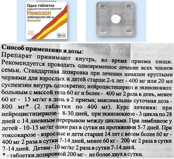 Немозол инструкция по применению для детей 3. «немозол»: инструкция по применению суспензии и таблеток для детей с расчетом дозировки