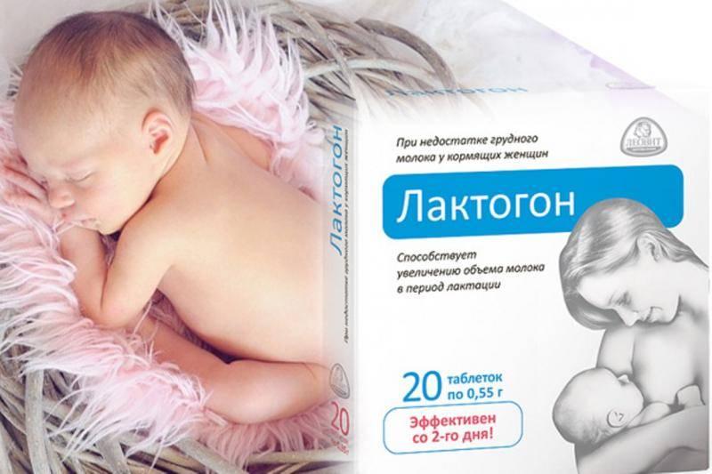 Много или мало молока у кормящей мамы: как наладить лактацию?