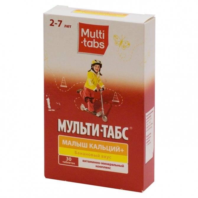 Мульти-табс бэби и малыш для детей — инструкция по применению капель и таблеток, состав витаминов
