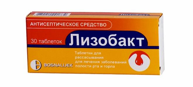 Лизобакт. инструкция по применению. цена, отзывы, аналоги