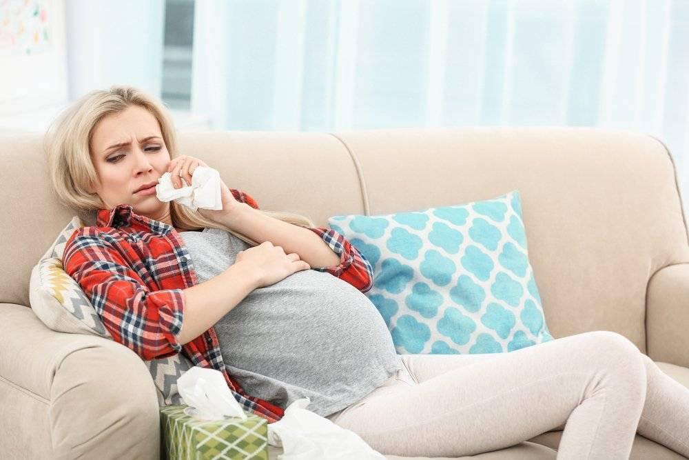 Фарингит при беременности (острый и хронический): лечение, влияние на плод, последствия болезни в 1,2,3 триместре