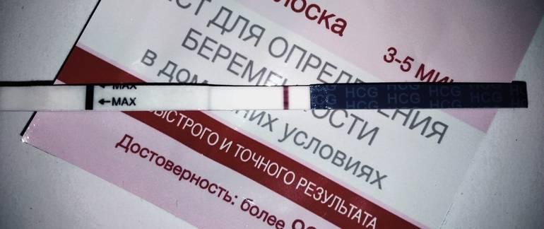 Имплантационное кровотечение или месячные - как не перепутать? / mama66.ru