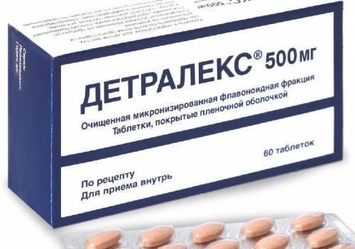 Препарат аскорутин: инструкция и показания по применению детям