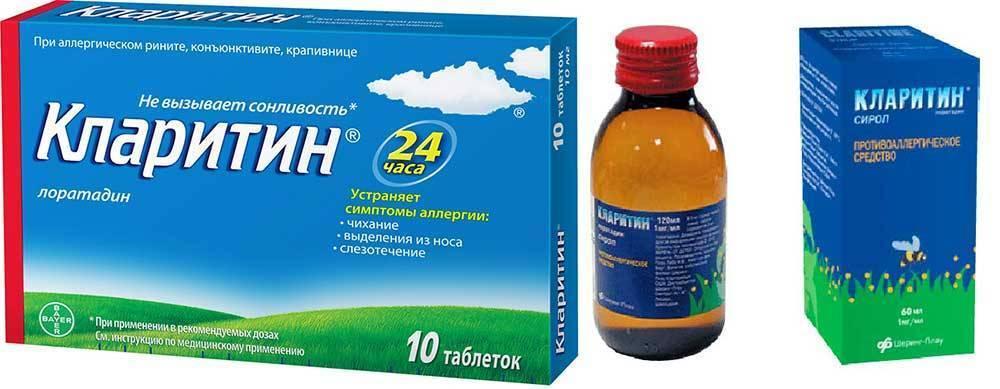 Кларитин сироп для детей: свойства препарата и инструкция по применению - лортут