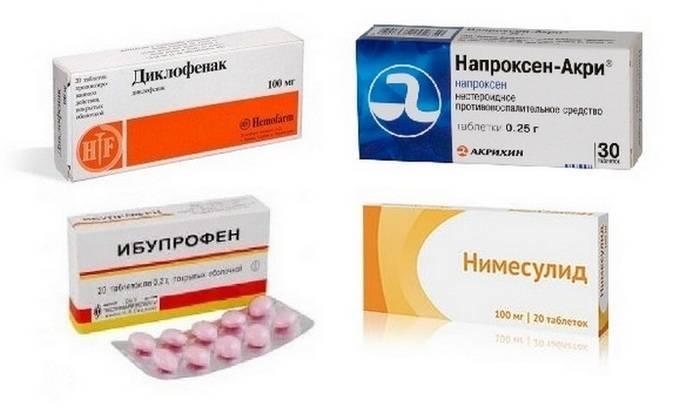 Нестероидные препараты для лечения суставов у детей