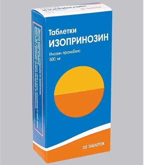 """Таблетки и сироп """"изопринозин"""": инструкция по применению детям до 3 лет для лечения и профилактики - про папилломы"""