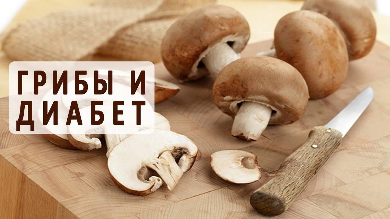Можно ли кормящей маме есть грибы: польза и вред шампиньонов, маринованных и жареных грибочков при лактации. все о шампиньонах при грудном вскармливании и принципах вкусного питания кормящей маме на заметку
