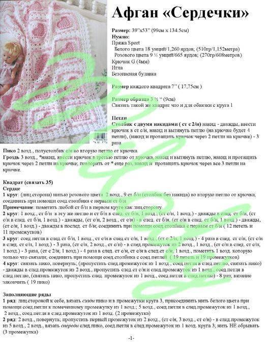 Как связать плед спицами своими руками – 110 фото лучших пледов. простые схемы, описание, видео и пошаговая инструкция по вязанию