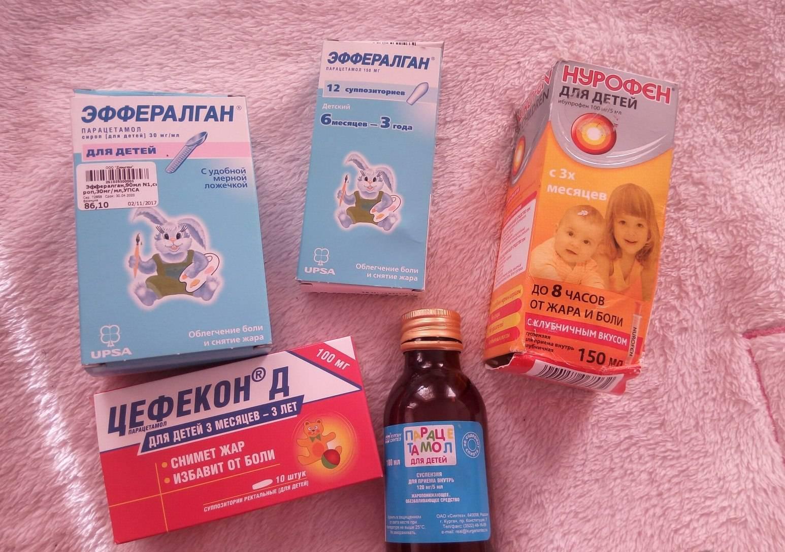 Нурофен сироп для детей