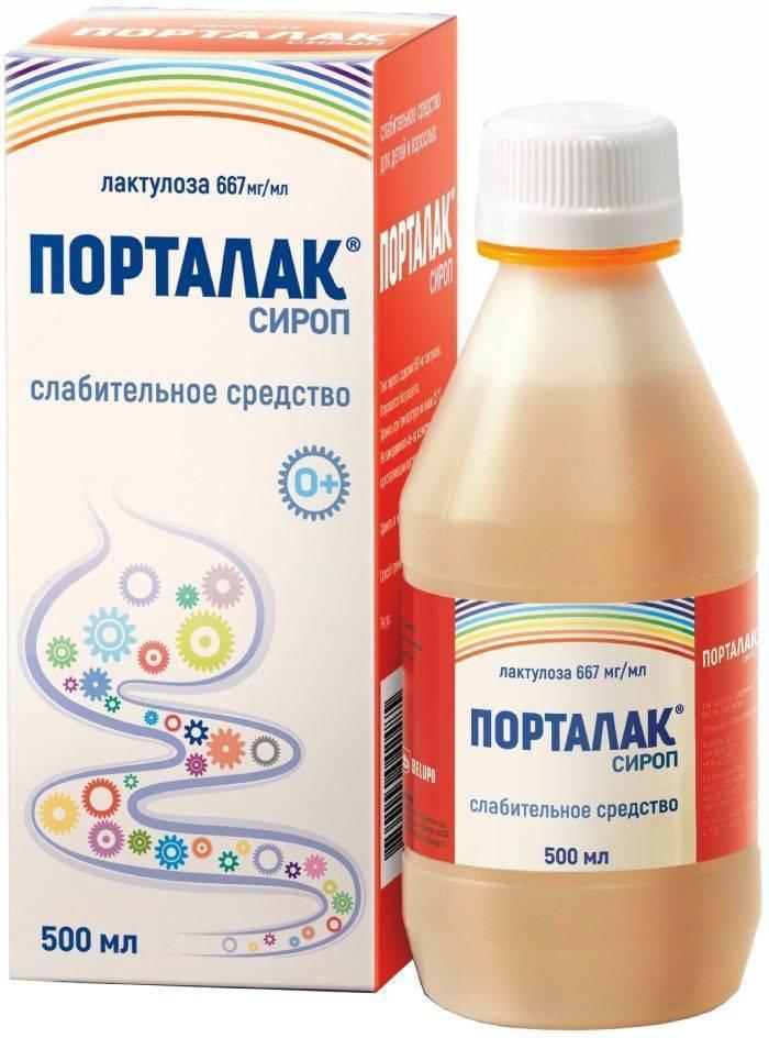 Сироп лактулозы для новорожденных