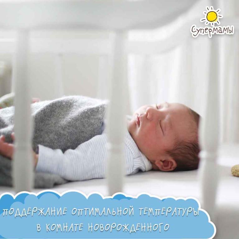 Влажность воздуха в квартире - норма для ребенка
