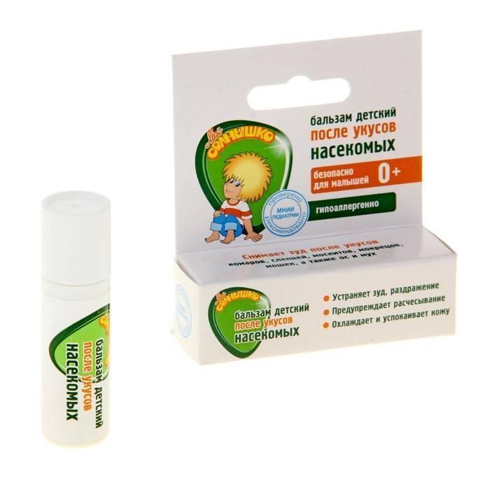 Чем лечить укусы комаров у детей, что делать при опухоли и покраснении, как снять зуд?