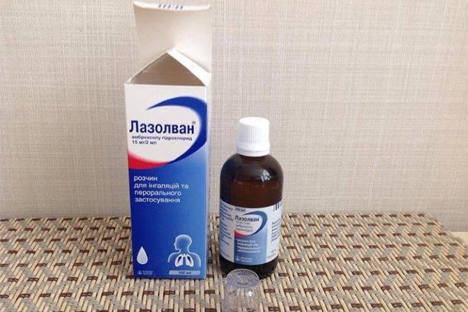 Чем лечить при грудном вскармливании насморк у мамы: советы, как проводить терапию во время гв, список безопасных препаратов, а также мнение доктора комаровского