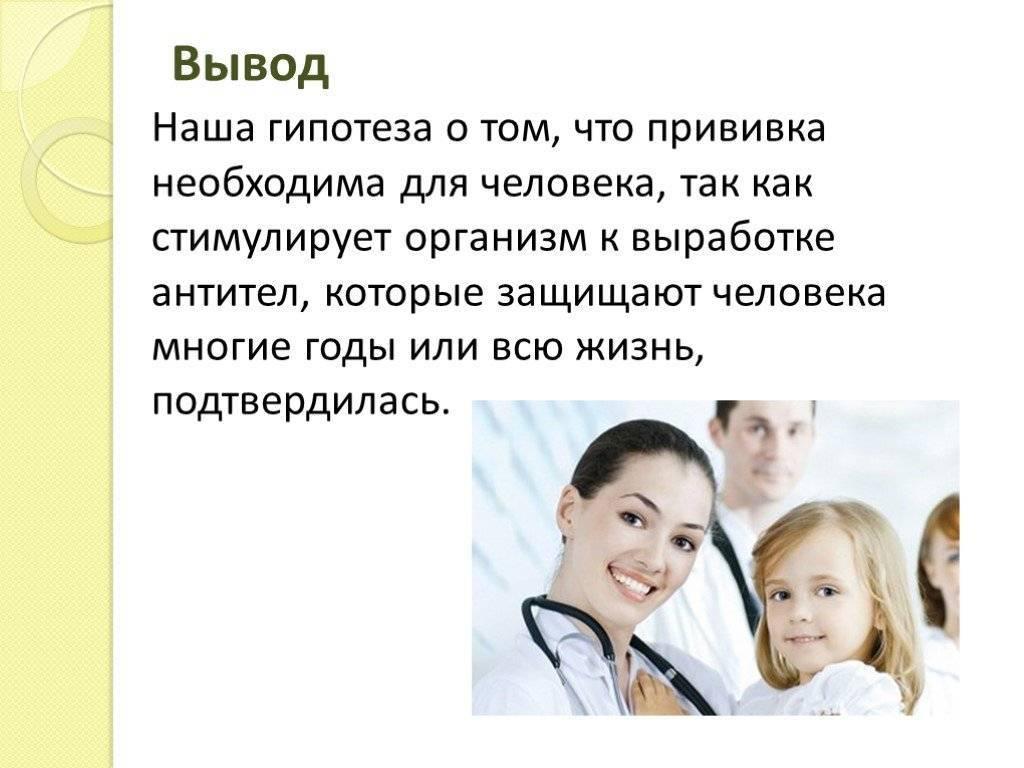 Вакцинация от коронавируса будет обязательной или добровольной в россии: законно ли заставлять делать прививку, как отказаться