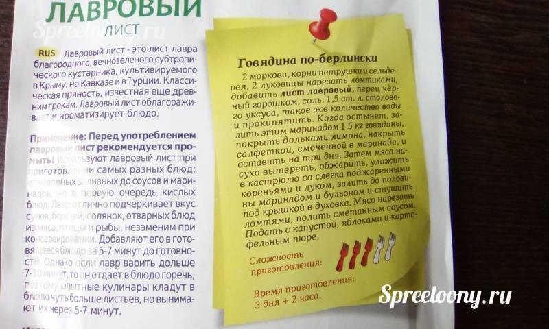 Как вызвать месячные: раньше срока, при задержке, перед отпуском, в домашних условиях, народными средствам | vseoallergii.ru