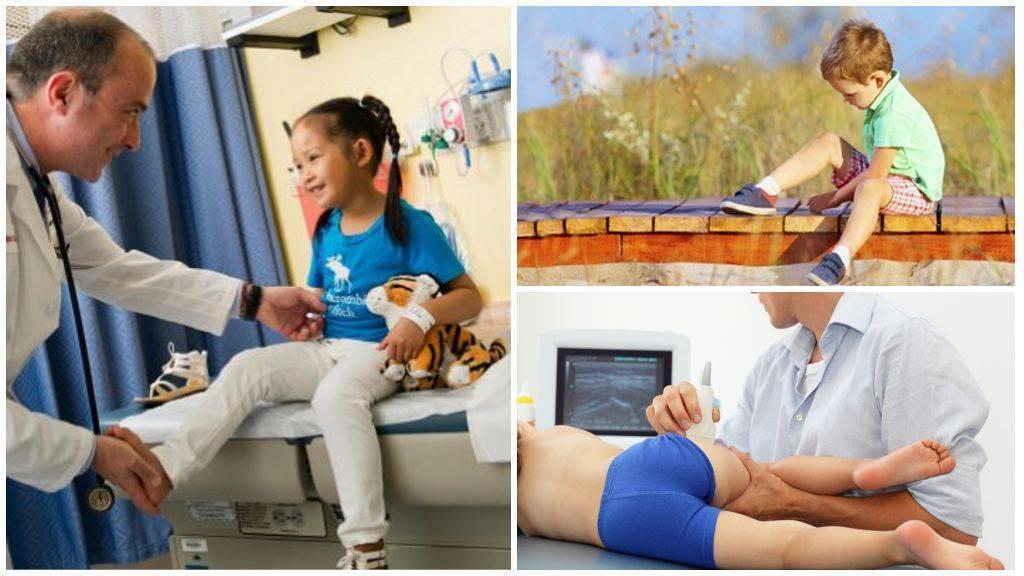 Артрит тазобедренного сустава у детей: причины, симптомы, лечение