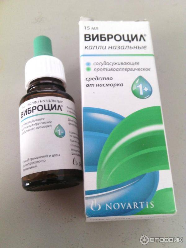 Капли в нос с антибиотиками для детей