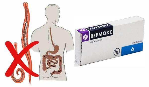 Таблетки от глистов - вермокс: описание и действие препарата