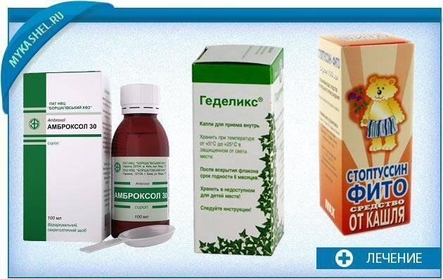 Чем лечить кашель без температуры у ребенка: лечение грудничков и более взрослых детей, частый длительный кашель без температуры у ребенка