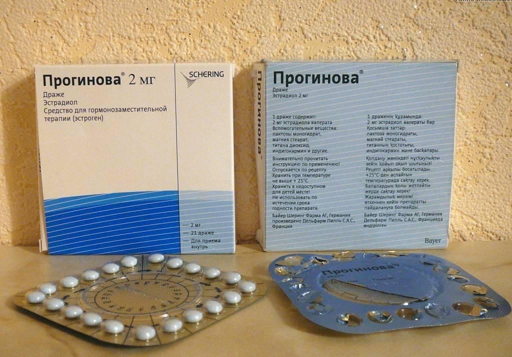 Дивигель при эко: как и куда мазать, для чего назначают и когда отменяют при беременности? | препараты | vpolozhenii.com