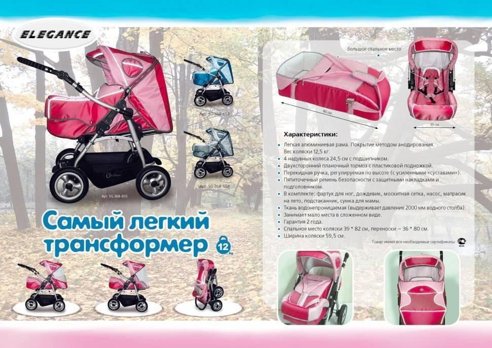 Как собрать коляску? как сложить детскую конструкцию с капюшоном, сборка модели happy baby, как собрать после стирки изделие armel