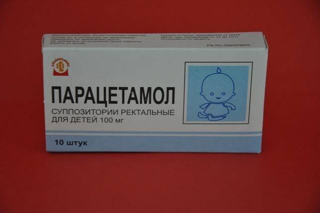Свечи; парацетамол; для детей: инструкция по применению детского средства, цена и дозировка, отзывы