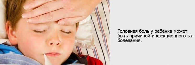 Ребенок жалуется что болит попа