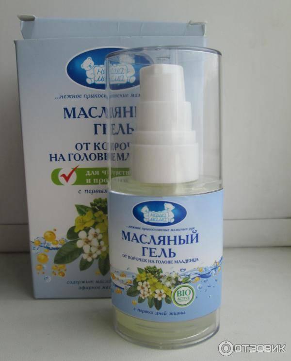 Как убрать послеродовые корочки на голове у грудничков и взрослых детей: советы доктора комаровского