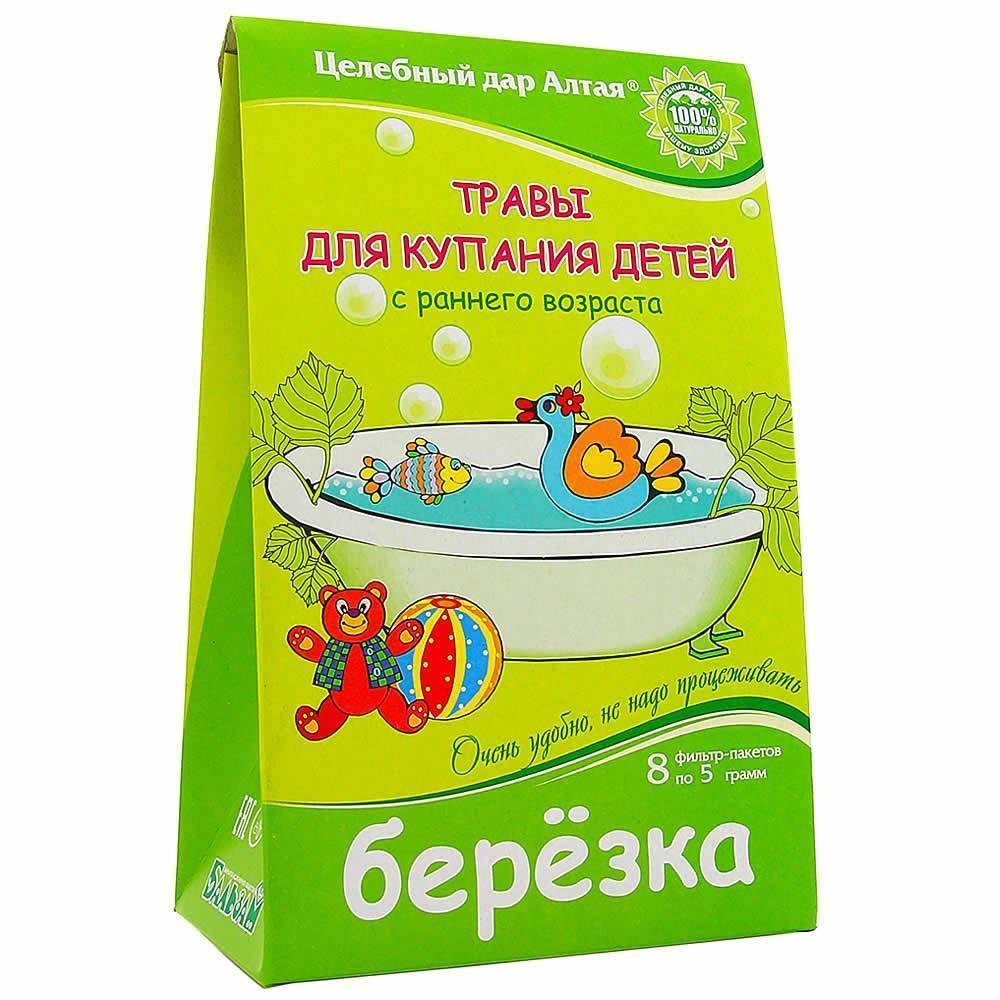 В каких травах можно купать новорожденного ребенка, показания и правила использования