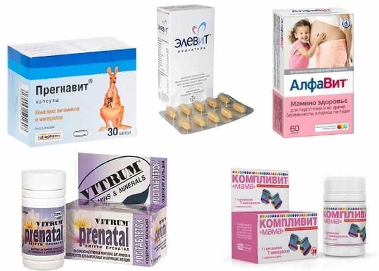 Витамины после грудного вскармливания для восстановления женского организма