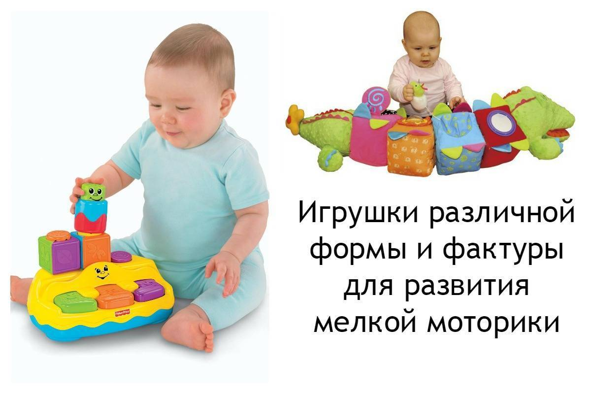 Какие игрушки нужны детям до года - развитие ребенка