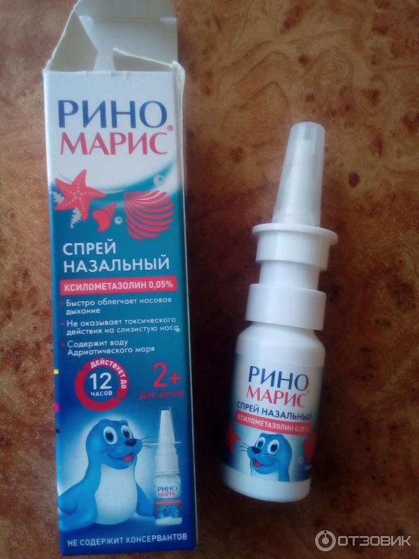 Список детских капель в нос для лечения насморка
