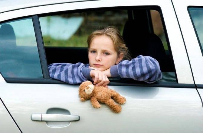 Что делать, если укачивает в транспорте: советы и рекомендации - мав