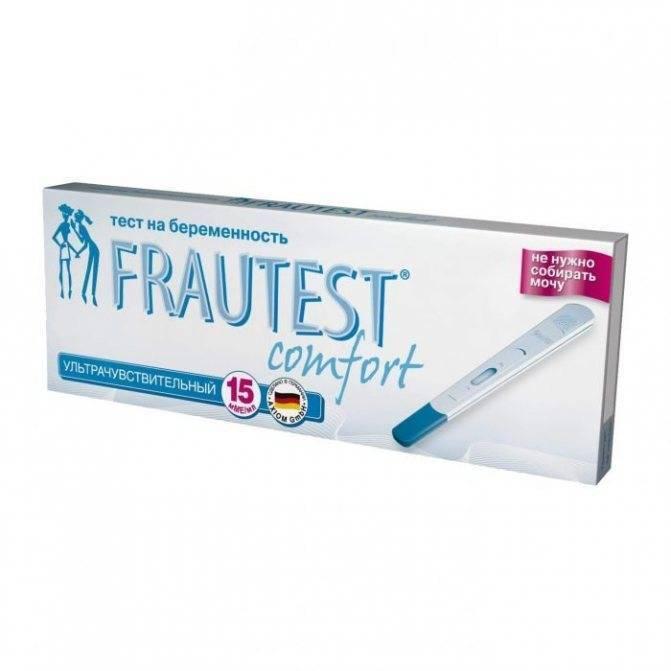 Фраутест (frautest) на овуляцию. инструкция по применению, цена, отзывы