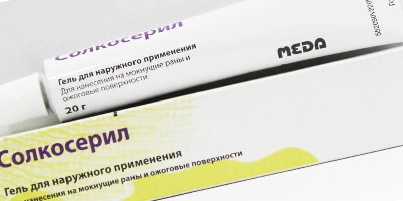10 эффективных мазей против гнойных ран