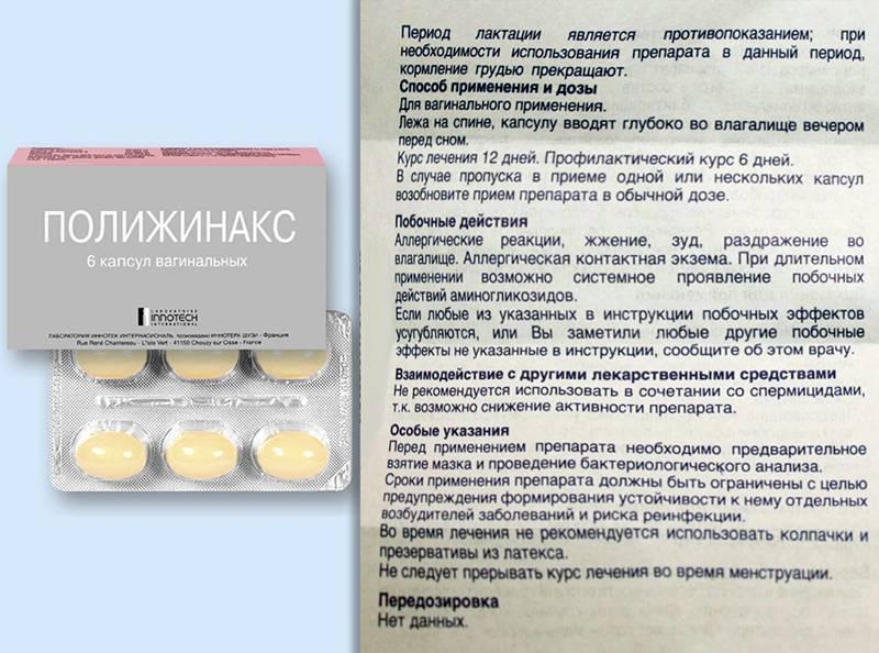 Циклодинон: показания к приему, противопоказания и возможные побочные эффекты. циклодинон инструкция по применению, противопоказания, побочные эффекты, отзывы циклодинон аллергические реакции
