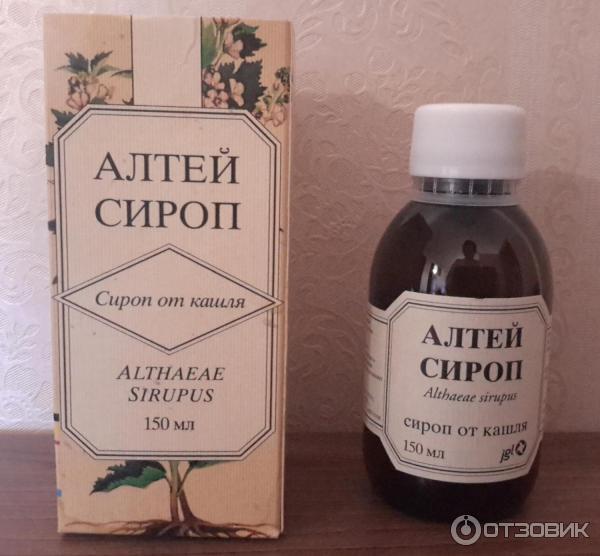 Как правильно применять сироп алтей от кашля