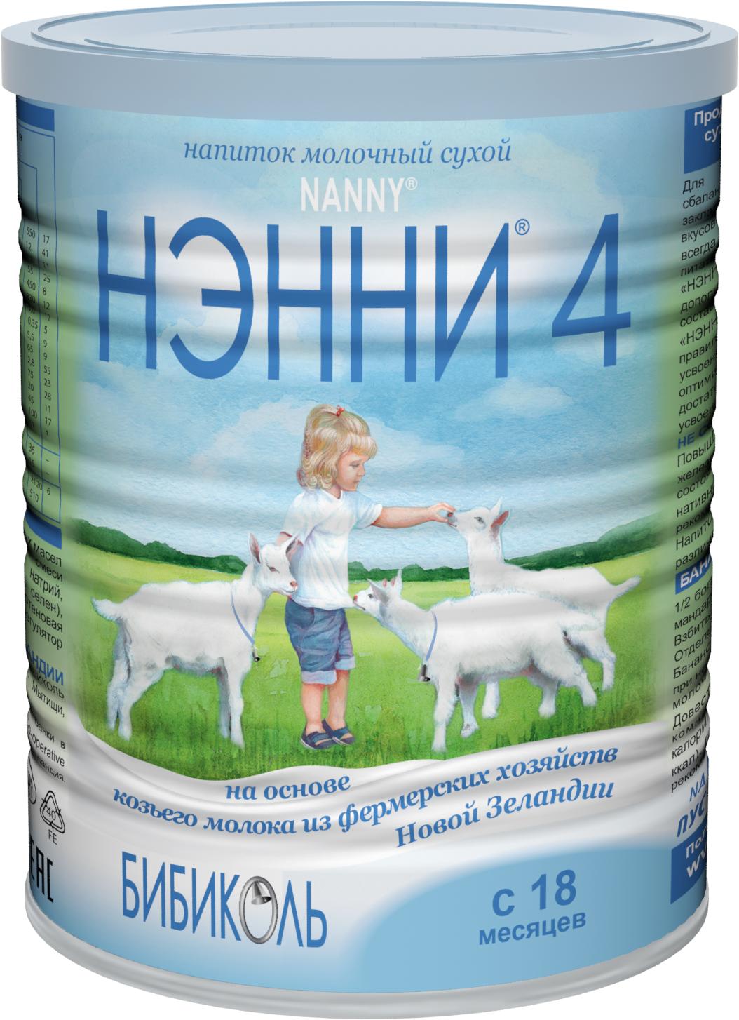 Смесь нэнни на основе козьего молока - обзор, преимущества