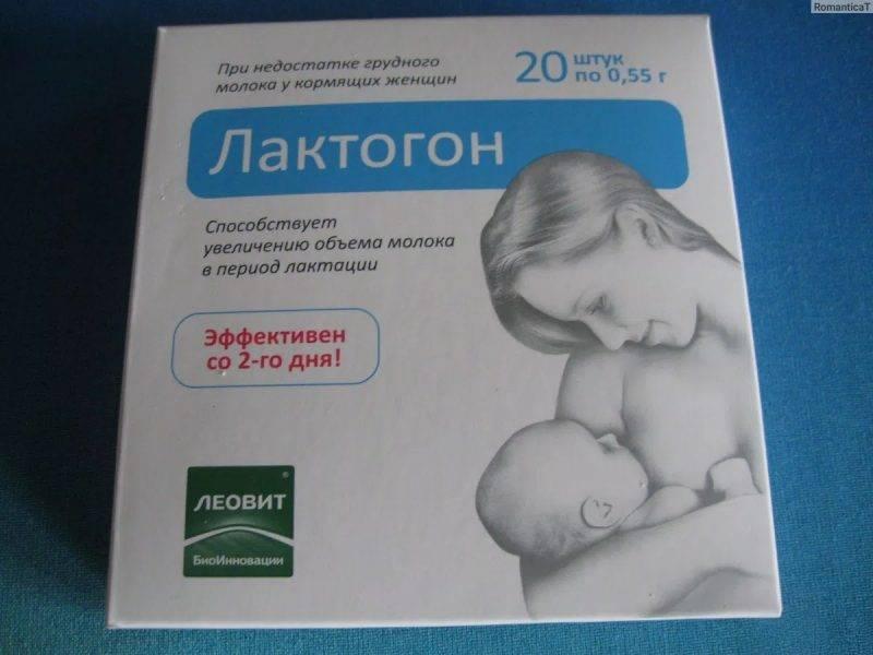 Лекарственный вопрос. как лечиться кормящей маме? какие лекарства можно при грудном вскармливании