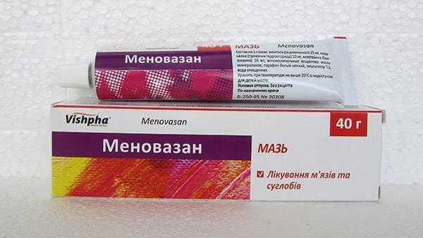 Фенистил при беременности: можно ли в 1, 2, 3 триместре, например, мазь (гель), капли, в том числе для лечения аллергического дерматита, каковы противопоказания?
