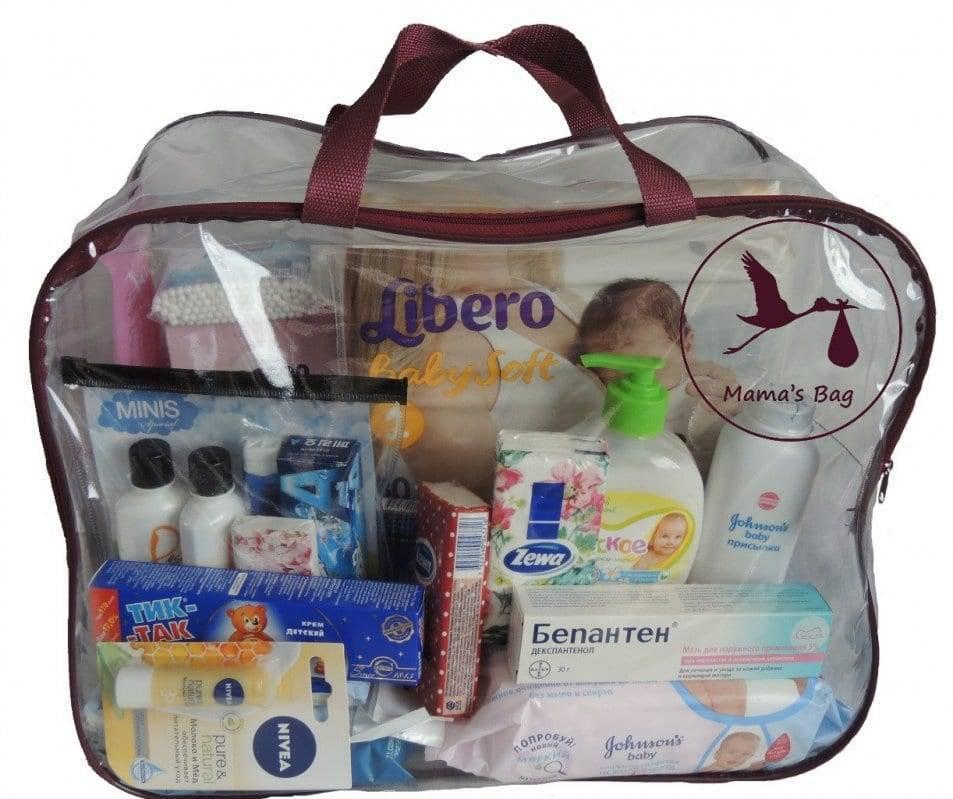 Что с собою брать в роддом. три пакета, которые возьмет с собой на роды беременная  - роды
