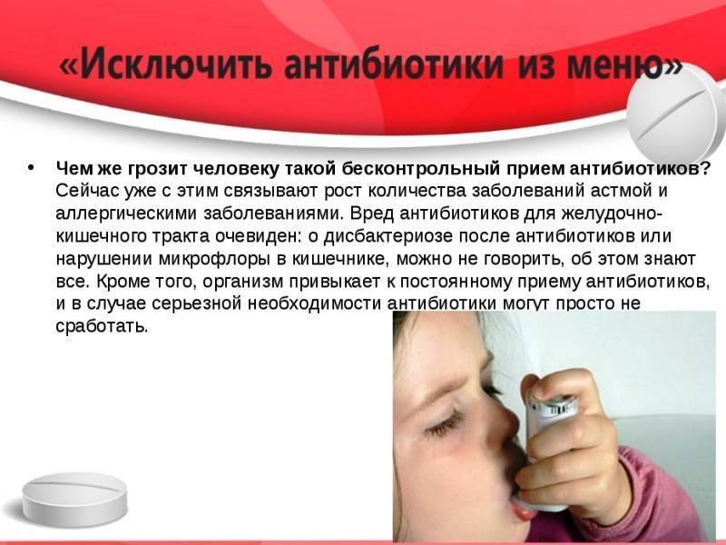 Как выявить отравление нурофеном у детей по признакам?