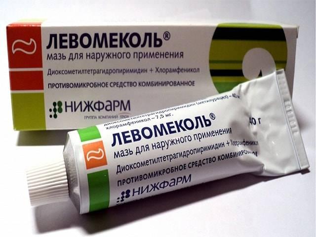 Стоматит лечение у детей препараты эффективные, недорогие