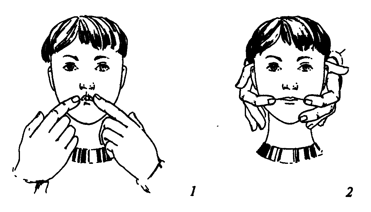 Логопедический массаж языка, лица и кистей рук для детей в домашних условиях: упражнения на развитие речи. массаж языка и тела для развития правильной речи у детей