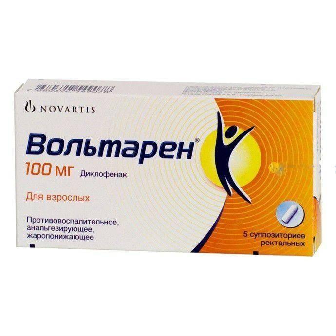 Противовоспалительные препараты для детей - нестероидные и другие средства | препараты | vpolozhenii.com
