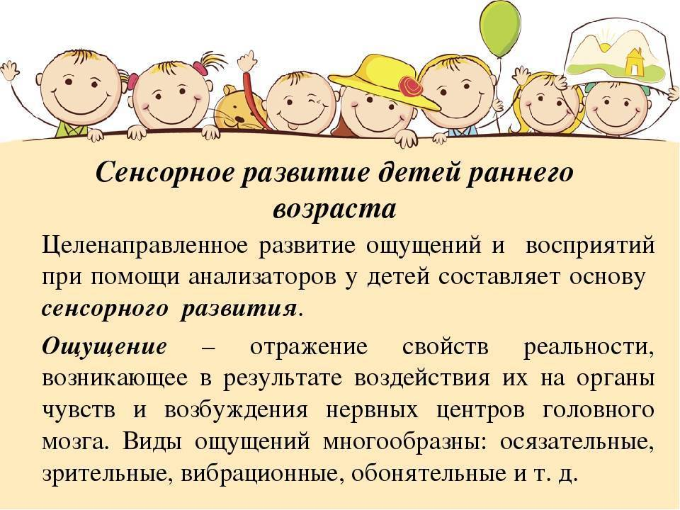 Психология воспитания малыша от рождения до 2 лет