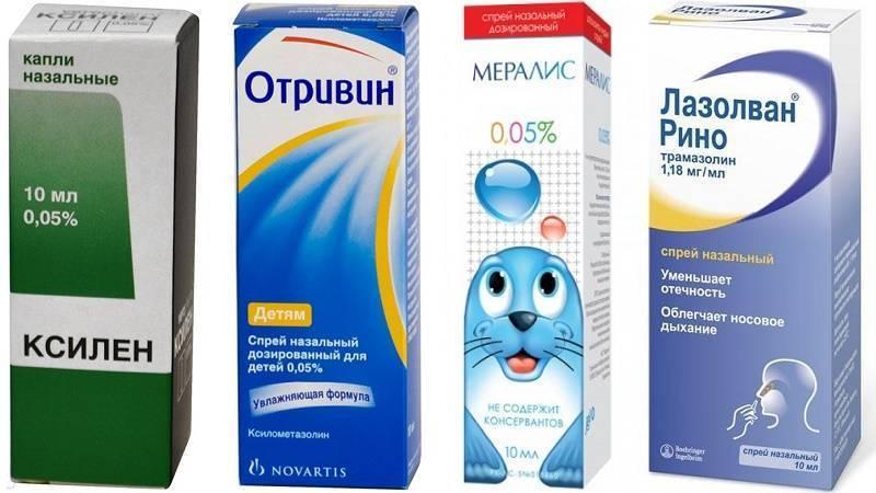 Сосудосуживающие капли в нос для детей: список детских средств для детей от 1 года, какие лучше выбрать