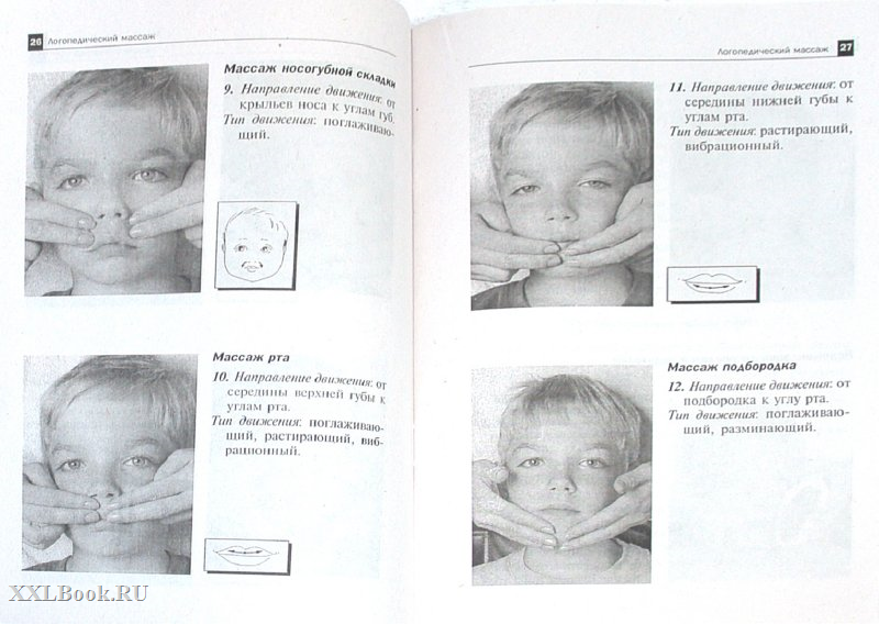 Логопедический массаж языка для детей: техника выполнения зубной щеткой